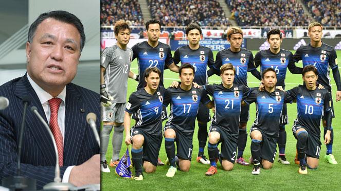 นายกสมาคมบอลญี่ปุ่น